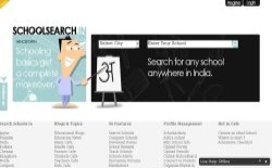 screenshot schoolsearch.in