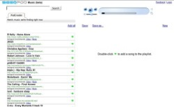 screenshot SeeqPod Music Search Portal