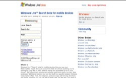 screenshot Windows Live Search for Mobile Devices